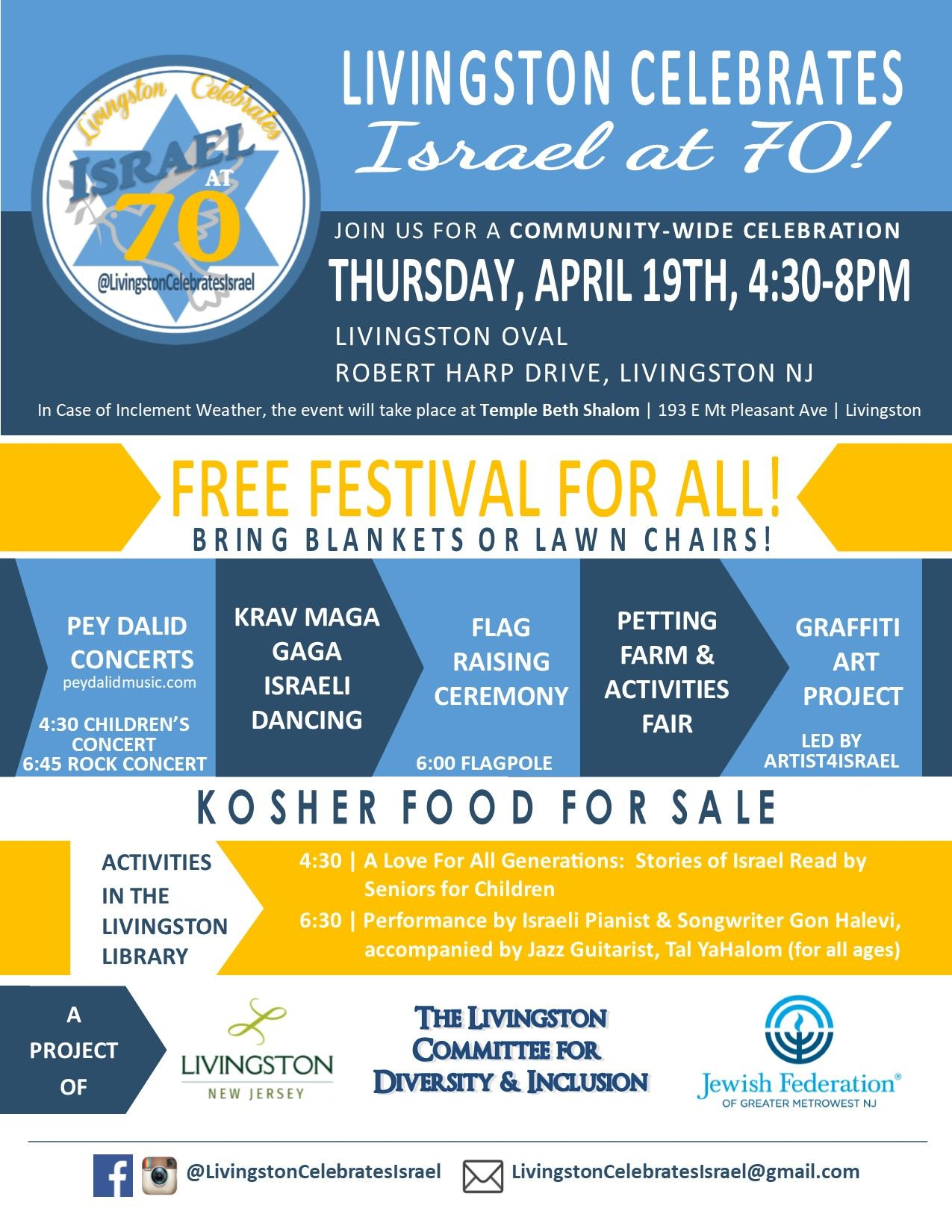View Flyer for Israel at 70 Celebration (PDF)